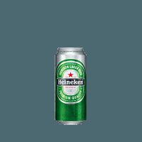 biere-heineken-50cl